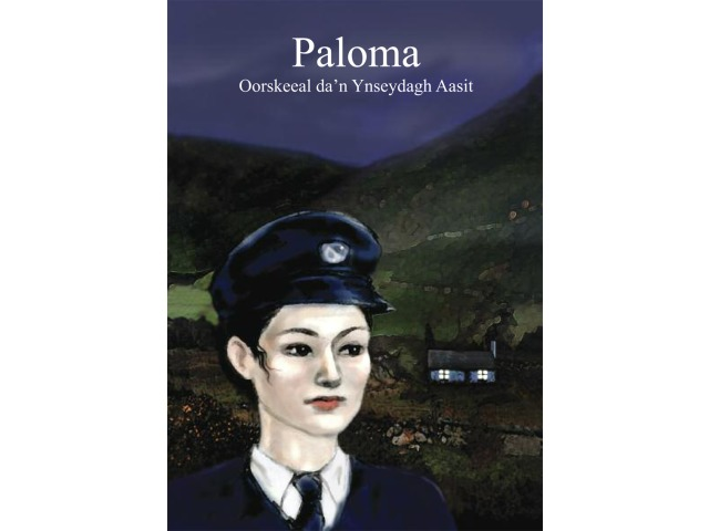 Paloma: New book for adult learners published